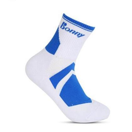 波力BONNY羽毛球袜 SK-62 专业竞赛袜(三双装) 防滑耐磨 休闲比赛训练运动袜