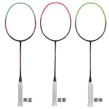 凯胜kason羽毛球拍 K600 蓝紫/黑蓝/黑绿 高颜值超轻72克,最高可拉30磅,高性价比,性能堪比李宁WS72