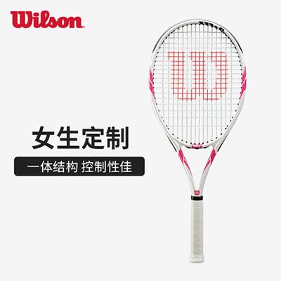 WILSON维尔胜网球拍 (W3084)INTRIGUE LITE TNS RKT 2  275g女生定制 初学网球拍