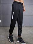 范斯蒂克长裤 MBF9234男款束口长裤 黑色