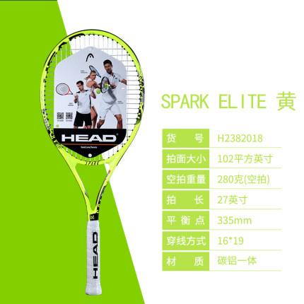 HEAD海德 (H2382018)单人初学者男女大学生网球拍 Spark elite 黄色