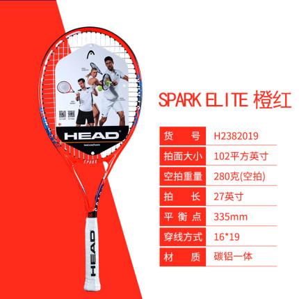 HEAD海德 (H2382019)单人初学者男女大学生网球拍 Spark elite 橙红