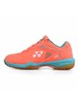尤尼克斯 YONEX 羽毛球鞋 SHB-65Z2LEX 珊瑚橙 专业女款