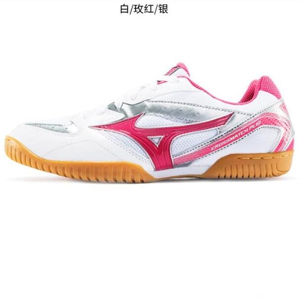 美津濃Mizuno 81GA183064專業乒乓球鞋 白/玫紅/銀 女款乒乓球鞋