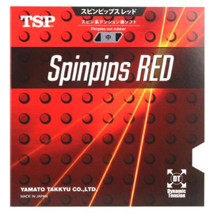 大和TSP 20832旋转型内能张力正胶 SPINPIPS RED