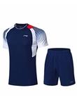 李宁套装羽毛球服 AATP019-3 深紫蓝 男款 速干凉爽 释放运动活力