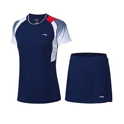 李宁套装羽毛球服 AATP018-3 深紫蓝 女款 速干凉爽 释放运动活力