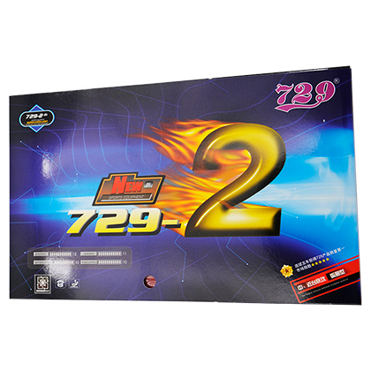 新款友谊729-2反胶套胶,快攻弧圈型粘性套胶