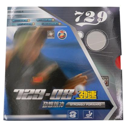 友谊729-08 劲速反胶套胶,登陆国家队正手使用套胶