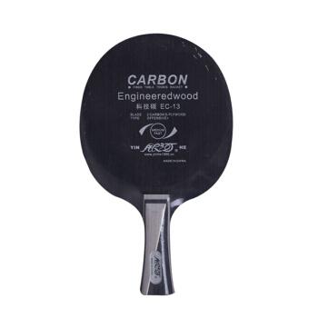 银河YINHE EC-13乒乓球底板(纯木的手感,碳素的力量)