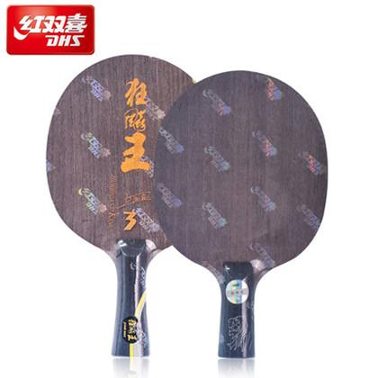 红双喜狂飙王3(狂飙王三 狂飙王Ⅲ 狂王3)乒乓球拍底板,更吃球,力量更强大!国手王励勤战拍