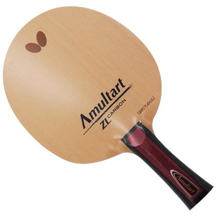 蝴蝶Butterfly阿莫勒挞(AMULTART)35641乒乓底板(月光女神经典底板)