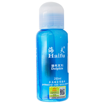 海夫海豚乒乓球拍专用胶水 250ml/瓶 有机乒乓球胶水胶皮 粘合剂(自带胶水刷子)