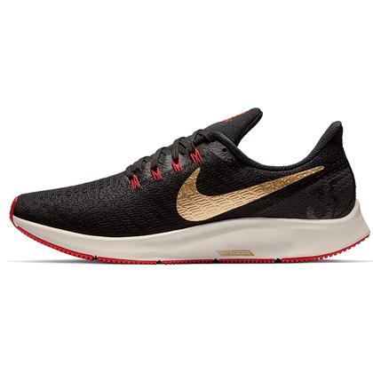 耐克跑步鞋 Nike Air Zoom Pegasus 35(飛馬35) 男 黑/大學紅/淺紅木褐/金屬金