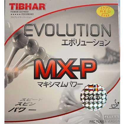 挺拔TIBHAR 芯变革5G(中)MX-P 乒乓胶皮