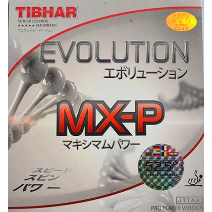 挺拔TIBHAR 芯变革5G(德)MX-P 乒乓胶皮