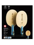 红双喜 狂飙龙5X 红双喜龙五X乒乓球底板,龙五升级版,马龙新利器全新上市