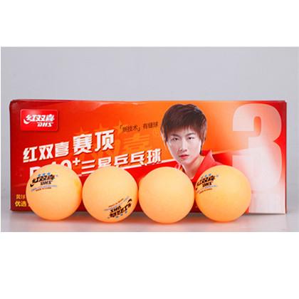 红双喜 赛顶三星 黄球 新材料40 乒乓球(10只装)ABS新材料耐打价廉弹性好