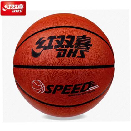 红双喜FB001红双喜PVC篮球