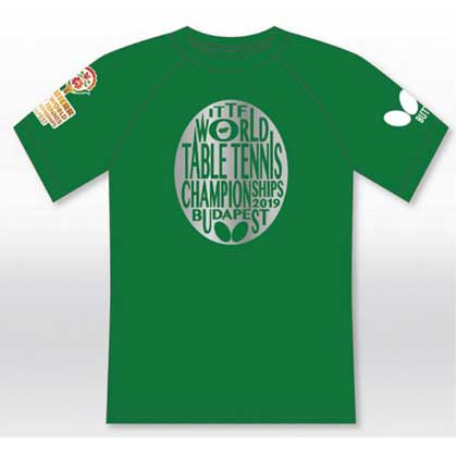 蝴蝶BUTTERFLY乒乓球服 绿色男女款圆领衫 2019世乒赛限定款乒乓球服 BWH-823-04 吸汗速干透气