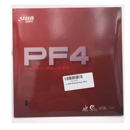 红双喜DHS PF4 粘性反胶套胶,俗称小狂飙,好用不贵的弧圈结合快攻打法胶皮