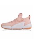 李宁羽毛球文化鞋 AYCP002-1 女款 盐粉色/标准白(一体织面弹性透气)