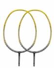 李宁 羽毛球拍 立体风刃300/风刃300C 全碳素控球型进阶拍