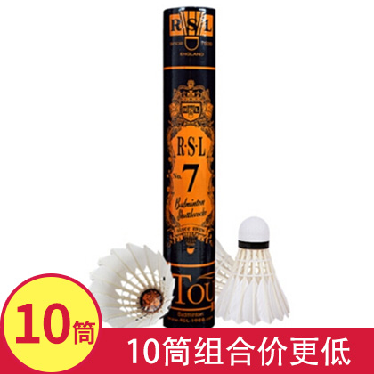 亚狮龙7号RSL NO.7 羽毛球 10筒组合装 12只/筒(RSL7亚7 畅销款羽毛球)