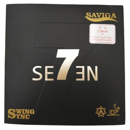 赛维卡7号正生胶套胶SAVIGA SE7EN超级摇摆 生正胶,兼具正胶的快、生胶的沉