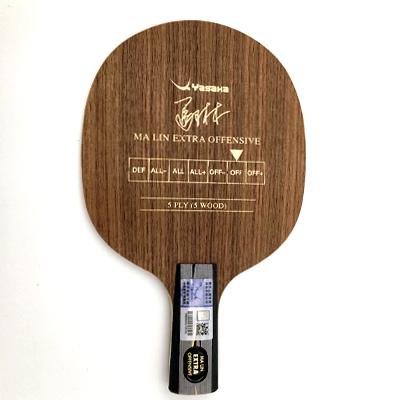 亚萨卡YASAKA YEO乒乓球拍底板,硬面五层纯木,弹簧效应十足 (经典恒久远,一款永流传)