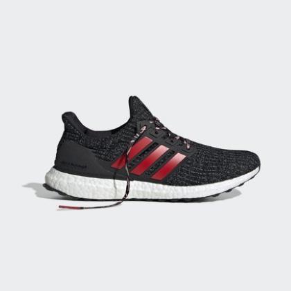 阿迪达斯Adidas跑步鞋 Ultra Boost(UB4.0)男减震跑步鞋 F35231