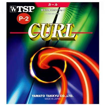 大和TSP 正品TSP胶皮 P-2 长胶套胶 20125