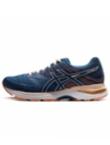 亚瑟士Asics 跑步鞋 GEL-PULSE 10 女款缓冲跑步鞋