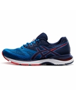 亚瑟士Asics 跑步鞋 GEL-PULSE 10 男款缓冲跑步鞋 蓝色