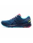 亚瑟士ASICS跑步鞋 CUMULUS 20Le 男款减震跑鞋跑鞋(1011A239-400,次顶级缓震跑鞋)