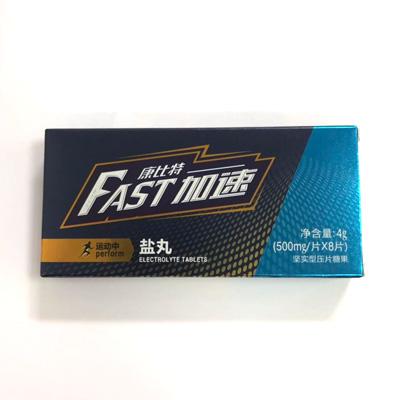 康比特 加速盐丸 紧实型压片糖果 4g/袋,每袋8片装 跑步防抽筋,更适合亚洲人体制)