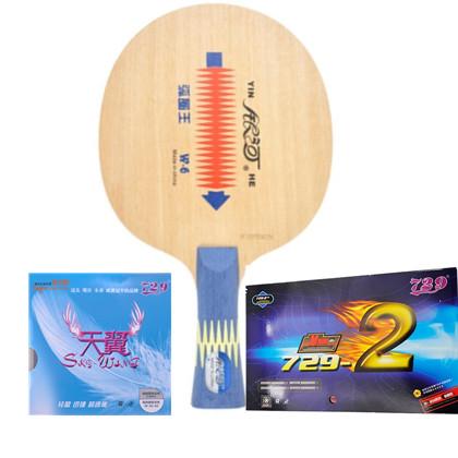【优个专业搭配】直拍横打入门级乒乓球拍套餐(银河W-6横打王底板 729-2 天翼)