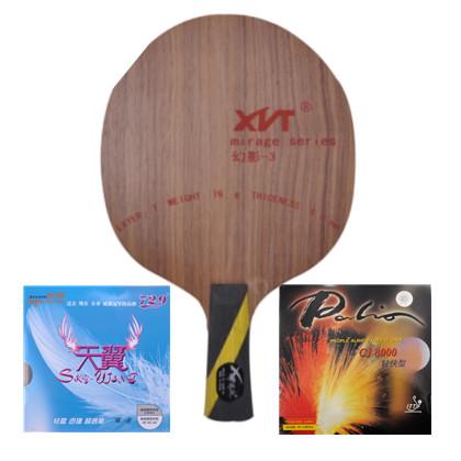 【优个专业搭配】少儿用全面型乒乓球拍套餐(郗恩庭幻影3 CJ8000轻快型 天翼套胶)