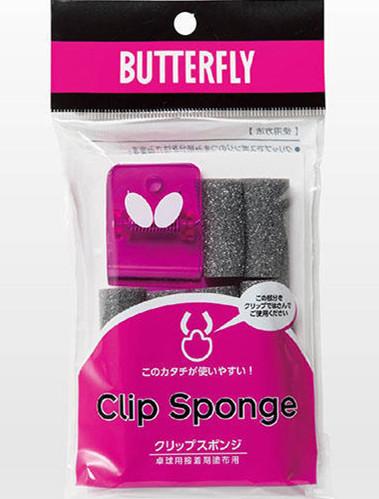 蝴蝶Butterfly 74200 海绵CLIP SPONGE  涂抹胶水、清洁胶面神器 发烧友必用