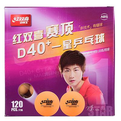 红双喜 D40 赛顶一星乒乓球120只装