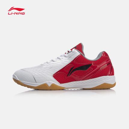 李宁 APTM001-2 乒乓球鞋 减震耐磨防滑乒乓球鞋 男鞋 白红色
