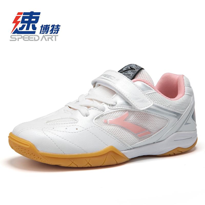 速博特专业乒乓球鞋 ST28010 小飞龙二代 儿童乒乓球鞋 粉色