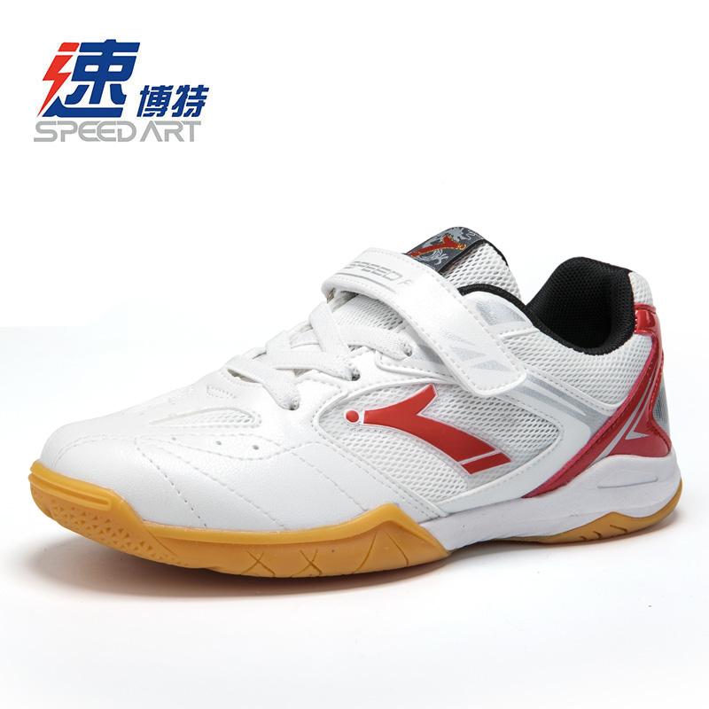 速博特专业乒乓球鞋 ST28010 小飞龙二代 儿童乒乓球鞋 白红