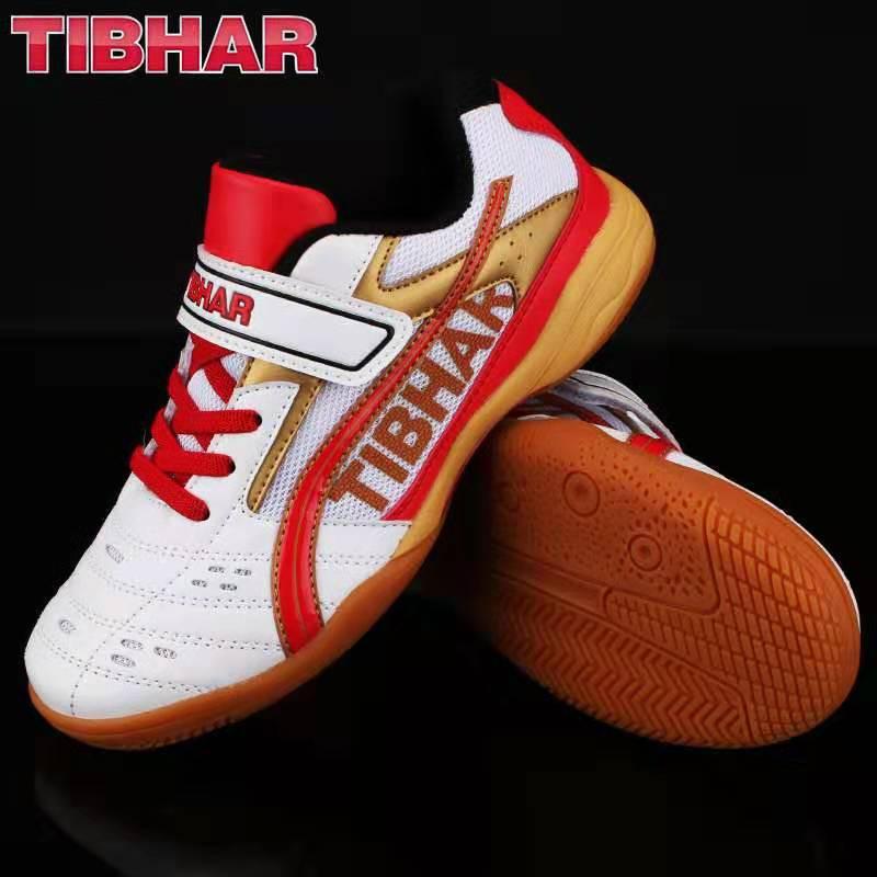 TIBHAR挺拔 飞翔2020儿童乒乓球鞋 白红色 男童女童通用