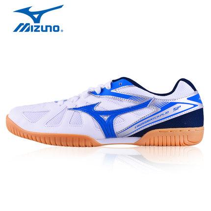 美津浓Mizuno 81GA183427 乒乓球鞋 男女通用型训练比赛鞋 白蓝