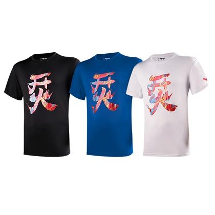 胜利VICTOR 羽毛球服 T-95010 男女款圆领短袖 新款开火烎速干透气 运动休闲T恤