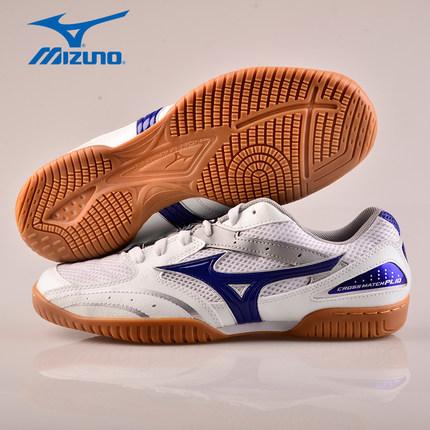 美津浓Mizuno 81GA143027 乒乓球鞋 男女通用款专业乒乓球鞋比赛训练鞋 白蓝