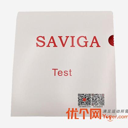 塞维卡SAVIGA 长胶单胶皮saviga v 赛维卡软质专业版