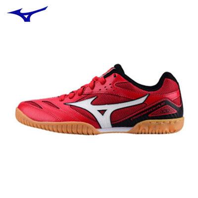 美津浓MIZUNO 81GA183601 专业乒乓球鞋防滑耐磨运动鞋 红/白