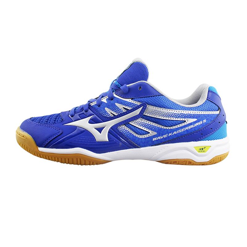 美津浓Mizuno 81GA182003 专业乒乓球鞋 训练鞋运动鞋比赛鞋 紫罗兰/银/钴蓝